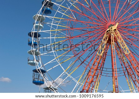 Ibiza, Spain/ Europe - September 09, 2016 : view of an empty wonder wheel
