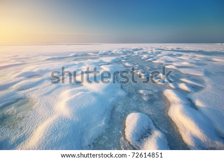 Ice and horizon. Composition of nature. - stock photo