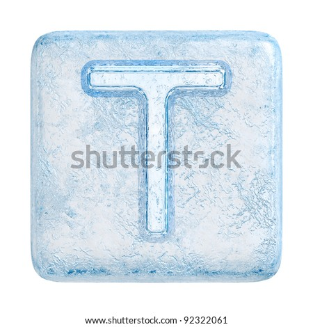 Ice cubes Font. Letter T - stock photo