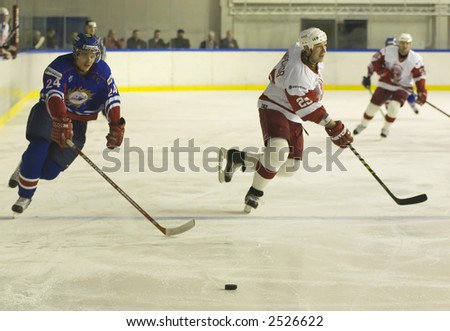 Ice Hockey. Frame #203 - stock photo