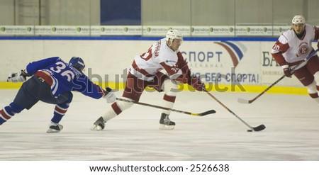 Ice Hockey. Frame #219 - stock photo