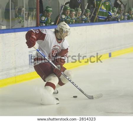 Ice Hockey. Frame #302 - stock photo