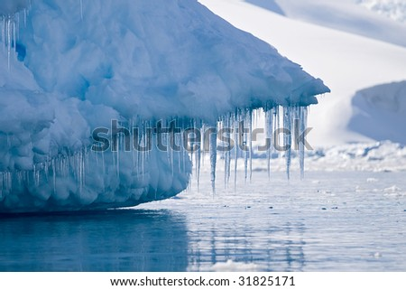 iceberg showing its icicle teeth - stock photo