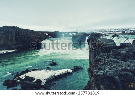 Iceland nature landscape waterfall  - stock photo