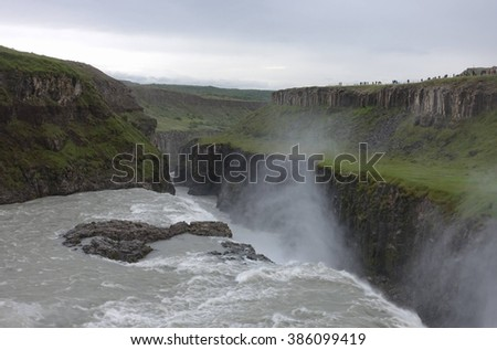 Iceland. Rough river. canyon