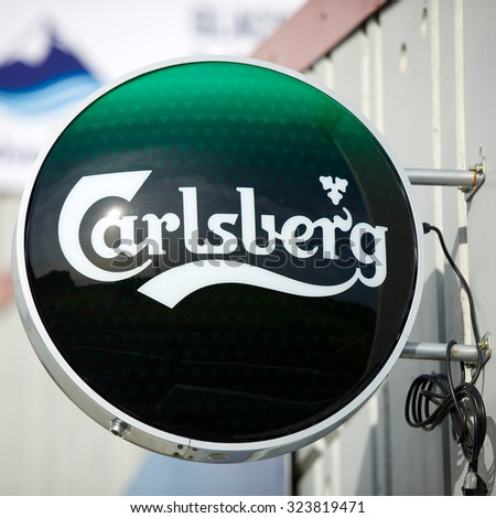 ICELAND, SEP 16: Carlsberg shield on Sep. 16, 2015 in Iceland. The Carlsberg Group is a Danish brewing company, founded in 1847 by J. C. Jacobsen. The company's flagship brand is Carlsberg Beer.