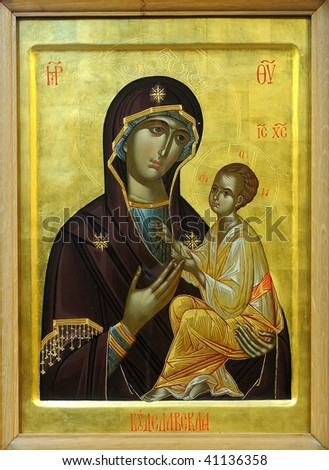 Icon of Budslav Mother of God (Mary) and child (Jesus Christ) on mahogany and gold - stock photo