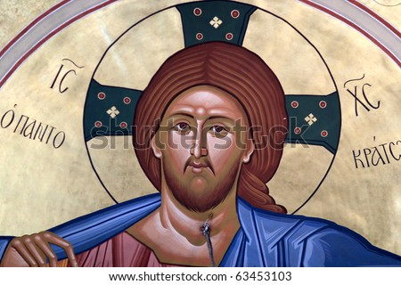 Icon of Jesus in the greek orthodox church
