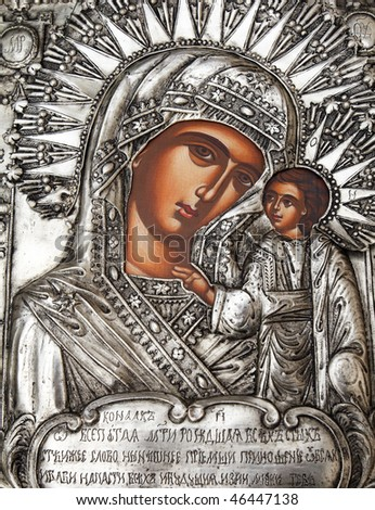 icon of Mother of God