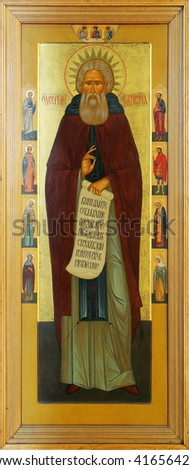 Icon on wood of the Holy Father Sergius Of Radonez - stock photo