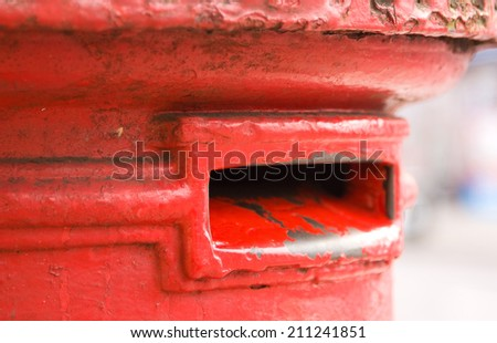 Iconic red letter box - stock photo
