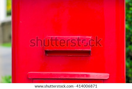 iconic red letter box. - stock photo
