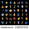 Icons for signs and metaphors. Black background. Raster version. Vector version is also available. - stock photo