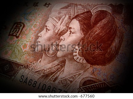 Icons of China. Portrait of women on the face of Chinese currency. - stock photo