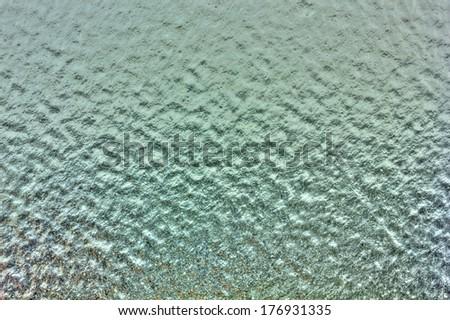 Icy window - stock photo