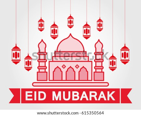 Must see Idul Eid Al-Fitr Feast - stock-photo-idul-fitri-or-eid-al-fitr-mubarak-greeting-card-615350564  You Should Have_132121 .jpg