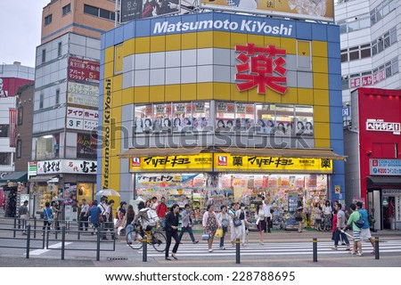 "IKEBUKURO, TOKYO - AUGUST 28, 2014: Matsumoto Kiyoshi drug store. Its vivid yellow color and red Japanese character (means ""medicine"") can be seen every corner of downtown Tokyo."