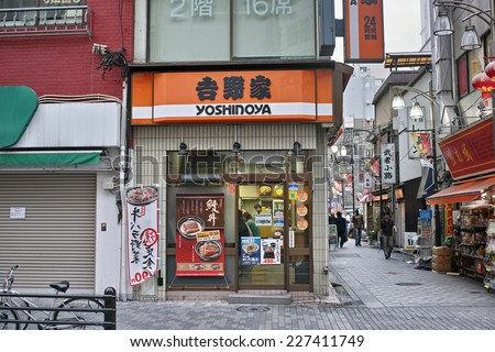 IKEBUKURO, TOKYO - AUGUST 28, 2014: Yoshinoya Gyudon (Beef bowl) restaurant in Ikebukuro, Tokyo. Second largest Gyudon chain in Japan. Beloved by Japanese locals and called abbreviated as Yoshigyu.