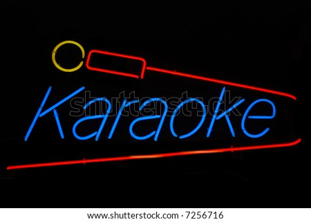 Illuminated karaoke and microphone neon sign - stock photo