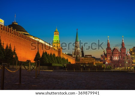 Illuminated Kremlin wall in Moscow, Russia at night with Historical Museum at the background. Sunset clear sky - stock photo
