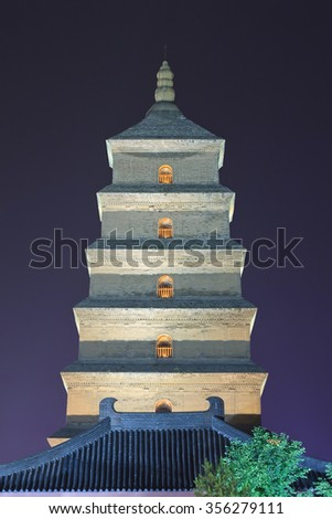 Illuminated Pagoda Wild Goose Buddhist temple at night, Xian, China - stock photo