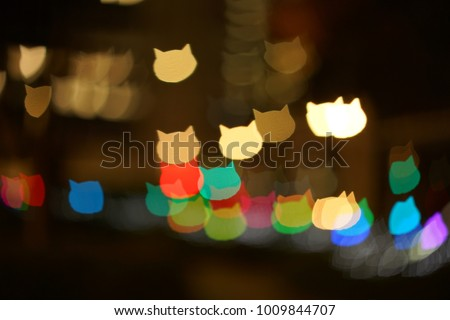 https://thumb7.shutterstock.com/display_pic_with_logo/167494286/1009844707/stock-photo-illumination-in-tokyo-1009844707.jpg