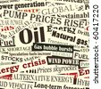 Illustrated seamless tile of energy headlines - stock photo