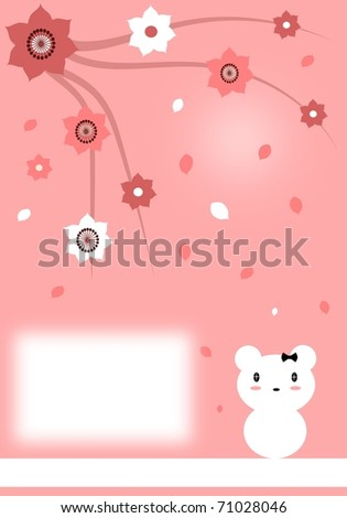 Illustratio of a stylized female bear under a cherry tree, with space for text