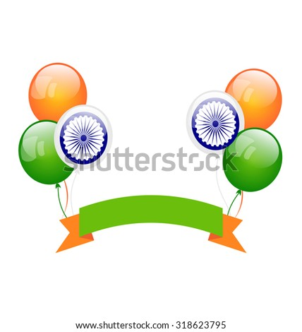 Illustration Colorfool Balloons in Traditional Tricolor of Indian Flag for Independence Day - raster - stock photo