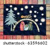 illustration for Christmas whit manger end star comet - stock photo