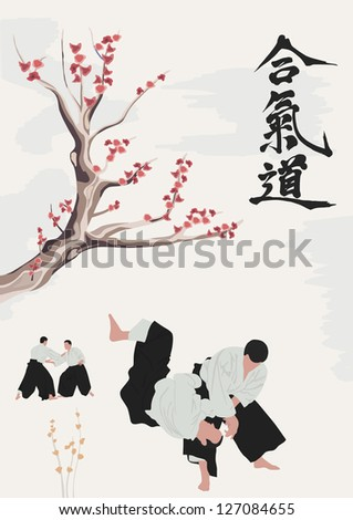illustration, men are engaged in aikido on a light background. Raster version, vector file also included