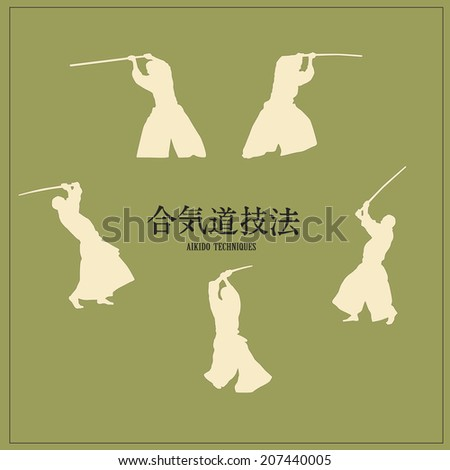 Illustration, men engaged aikido, on a green background.Inscription on illustrations, a hieroglyph - AIKIDO TECHNIQUES (Japanese) - stock photo