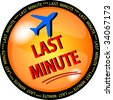 illustration of a last minute button - stock photo