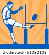 illustration of a Rugby player kicking ball at goal post - stock photo