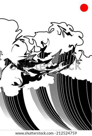 Illustration of a wave, stylized like Japanese watercolor.