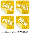 Illustration of beautiful sunflower retail stickers. Themes include sales, free shipping, retail price and new item in stock. Set 1. - stock photo