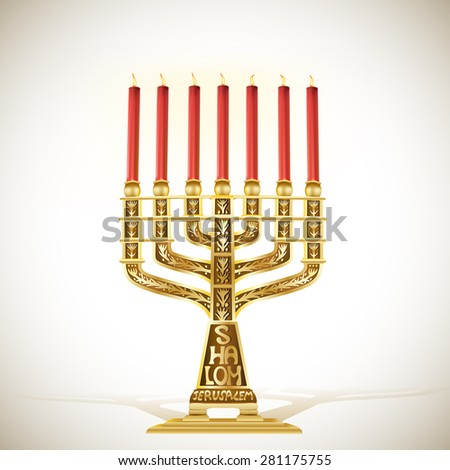 illustration of golden menorah with seven candles - stock photo