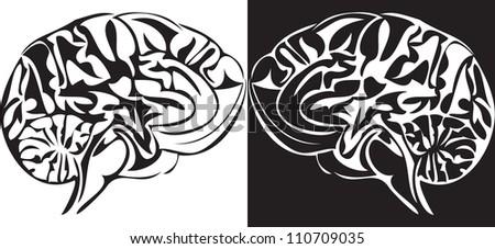 Illustration of human brain - stock photo