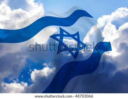 Illustration of Israel flag with sky, waving in the wind - stock photo