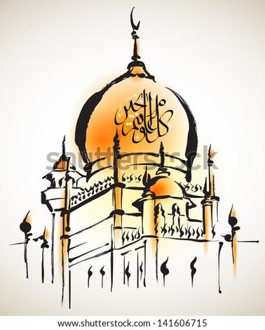 Illustration of Mosque. Translation of Jawi Text: Eid Mubarak, May you Enjoy a Blessed Festival - stock photo
