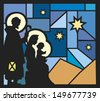 illustration of nativity with a mosaic background - stock vector