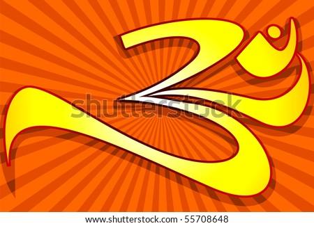 Illustration of ohm symbols with orange background - stock photo