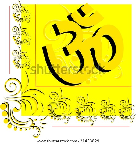 Illustration of Om in yellow frames - stock photo