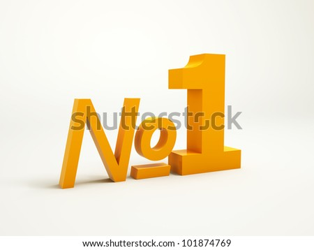 Illustration of orange number one symbol (leadership concept)