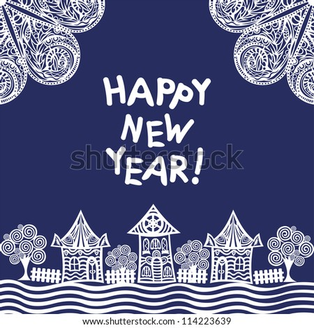 Illustration of pattern new year background - stock photo
