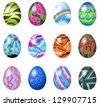 Illustration of the colorful easter eggs on a white background - stock photo