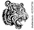 Illustration of tiger tattoo, for vector version, please check my gallery - stock photo