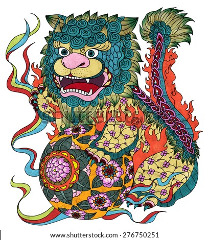 """illustration of traditional Chinese Pattern and Drawing """"Lion with silk balls"""" - stock photo"""