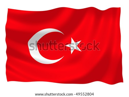 Illustration of Turkey flag waving in the wind - stock photo