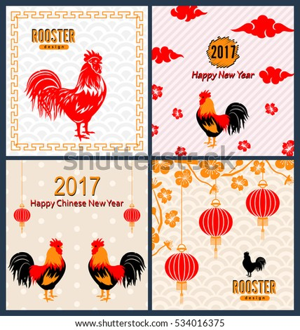 Illustration Set Banners with Chinese New Year Roosters, Blossom Sakura Flowers, Lanterns. Templates for Design Greeting Cards, Invitations, Flyers etc. -